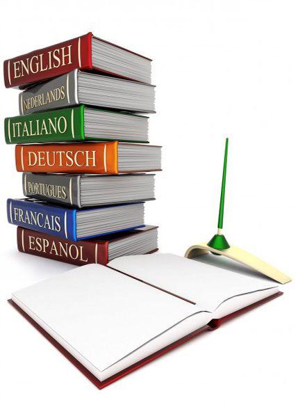 traducciones_libros